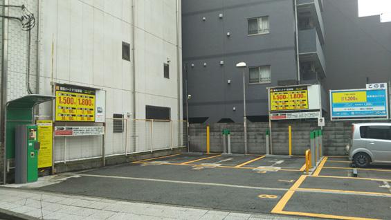吉田パークP1の写真(2)