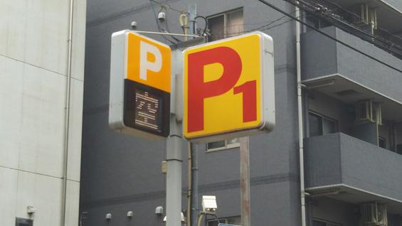 吉田パークP1の写真(4)