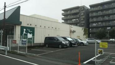 朝日倉庫第2月極駐車場の写真(2)